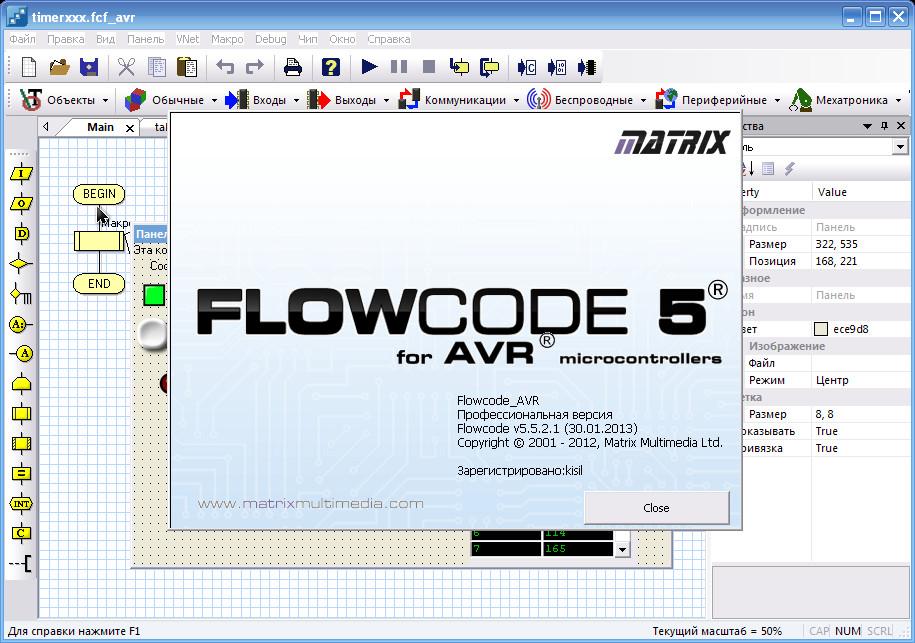 FLOWCODE V5 CRACK